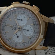 Omega Museum Rose gold 39mm Silver