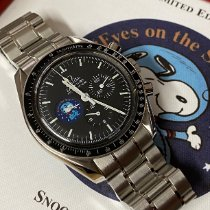 Omega Speedmaster 3578.51.00 Unworn Steel 42mm Manual winding United Kingdom, London