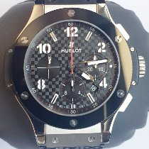 Hublot Big Bang 44 mm Arabes France, le mas d'azil