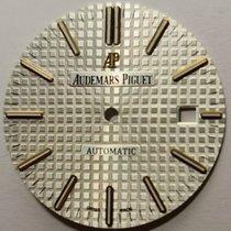Audemars Piguet Зап.части/Детали Мужские часы/часы унисекс подержанные Royal Oak