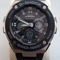 Casio G-Shock United Kingdom, Feltham