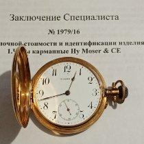 Очень хорошее Желтое золото Механические Россия, Томск