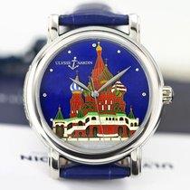 Ulysse Nardin Kremlin Platine 40mm Bleu
