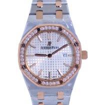 Audemars Piguet Damenuhr Royal Oak Lady 33mm Quarz neu Uhr mit Original-Box und Original-Papieren 2021