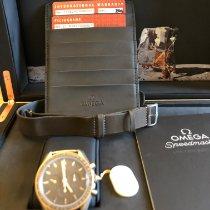 Omega 311.62.42.30.06.001 Titanium 2014 Speedmaster Professional Moonwatch 42mm new