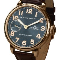 Poljot Moscow Nights Gold/Steel 43mm Brown Arabic numerals