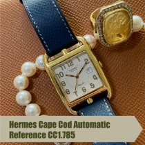Hermès pre-owned Automatic White