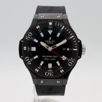 Hublot Big Bang King new Automatic Watch with original box and original papers 312.CM.1120.RX