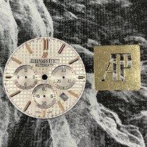 Audemars Piguet Parts/Accessories 143968512320 pre-owned Royal Oak Chronograph