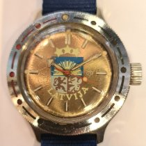 Vostok pre-owned Manual winding 40mm Gold