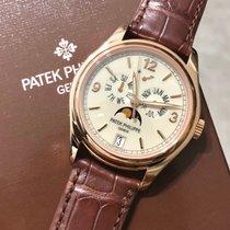 Patek Philippe Annual Calendar nuevo 2021 Automático Reloj con estuche y documentos originales 5146R-001