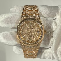 Audemars Piguet Royal Oak Lady new 2021 Automatic Watch with original box and original papers 15452OR.ZZ.1258OR.02