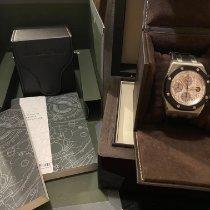 Audemars Piguet Aluminiu Atomat 44mm folosit Royal Oak Offshore Chronograph