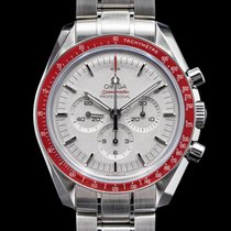 Omega Speedmaster Professional Moonwatch Steel 42mm United States of America, Massachusetts, Boston
