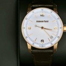 Audemars Piguet Code 11.59 Pозовое золото 41mm Белый