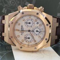 Audemars Piguet Aur rosu Atomat Argint Fara cifre folosit Royal Oak Chronograph