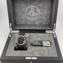 Omega Speedmaster Professional Moonwatch Ceramic 44.25mm Black United Kingdom, London