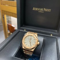 Audemars Piguet Royal Oak Selfwinding подержанные 37mm Cерый Дата Pозовое золото