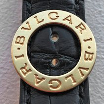 Bulgari Meget god Danmark, Lyngby