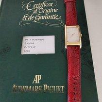 Audemars Piguet (オーデマ ピゲ) エドワード ピゲ ピンクゴールド 29mm シャンパンカラー