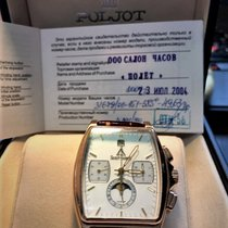 Poljot Yellow gold Manual winding 33mm pre-owned