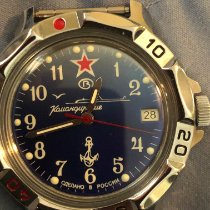 Vostok 39mm Automatic 2414a new United States of America, Texas, Bedford