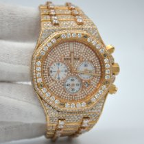 Audemars Piguet Royal Oak Chronograph Rose gold 41mm Silver No numerals United States of America, New York, New York