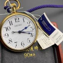 Seiko Watch new 2019 Steel 50.4mm Arabic numerals Quartz Watch with original box and original papers