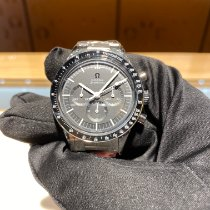 Omega 311.30.40.30.01.001 Staal 2020 Speedmaster Professional Moonwatch 39.7mm nieuw