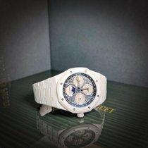 Audemars Piguet 26579CB Ceramic 2021 Royal Oak Perpetual Calendar 41mm new