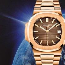 Patek Philippe 5711/1R-001 Rose gold 2021 Nautilus 40mm new