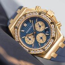 Audemars Piguet Royal Oak Offshore Lady nou 2021 Atomat Cronograf Ceas cu cutie originală și documente originale 26231BA.ZZ.D027CA.01