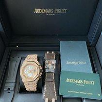 Audemars Piguet Rose gold 42mm Automatic 26476or.zz.1273or.01 new UAE, Dubai