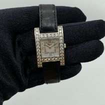Chopard Your Hour 136621-1001 Хорошее Белое золото 25,5mm Кварцевые Россия, Lyubertsy