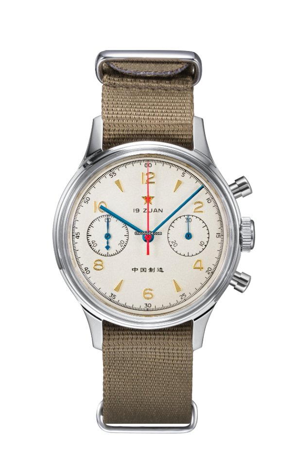 Seagull 1963 AG-W 2021 new