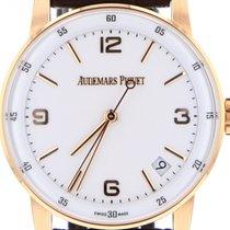 Audemars Piguet Code 11.59 Rose gold 41mm White