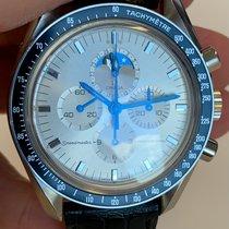 Omega Speedmaster Professional Moonwatch Moonphase White gold 42mm Australia, Sydney