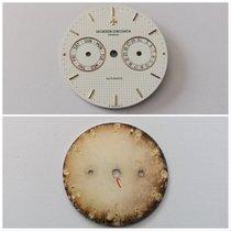 Vacheron Constantin Parts/Accessories new