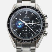 Omega Speedmaster Professional Moonwatch Steel 42mm United Kingdom, London