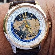 Jaeger-LeCoultre Geophysic Universal Time Pозовое золото 41.6mm Синий Aрабские
