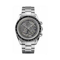 Omega Speedmaster Professional Moonwatch 311.30.42.30.99.002 New Steel 42mm Manual winding UAE, Dubai