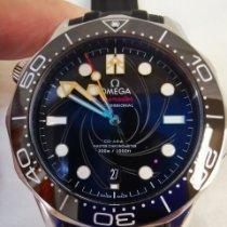 歐米茄 Seamaster Diver 300 M 香港, Hong Kong