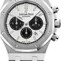 Audemars Piguet Royal Oak Chronograph Otel 41mm Argint Fara cifre