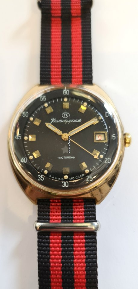 Vostok 1983 pre-owned