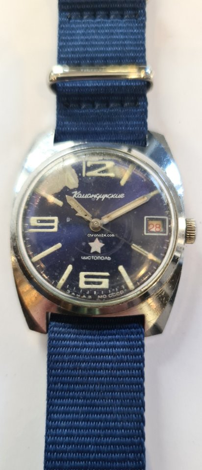 Vostok 1970 pre-owned