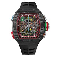 Richard Mille Carbon 31mm Automatic RM65-01 new United States of America, New York, New York