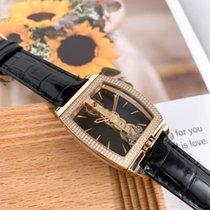 Corum Oro rosa 34mm Cuerda manual 113.151.85/0001 FN02 usados