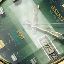 Seiko King Steel 36mmmm Green No numerals