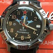 Vostok Steel 38mm