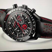 Omega Speedmaster Professional Moonwatch 44mm